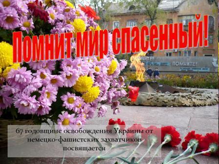 картинки к дню освобождения донбасса